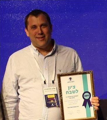 Shalom voedseldistributiecentrum prijs dec 2017 cr